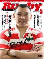 Cover_1005