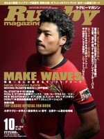 Rugby201010