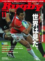 Rugbym270431