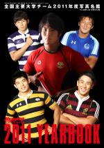 Rugbym270432