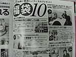 120103jjhukubukuro