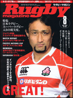 Rm148cover