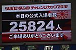 1869g25824