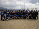 Mierugby1